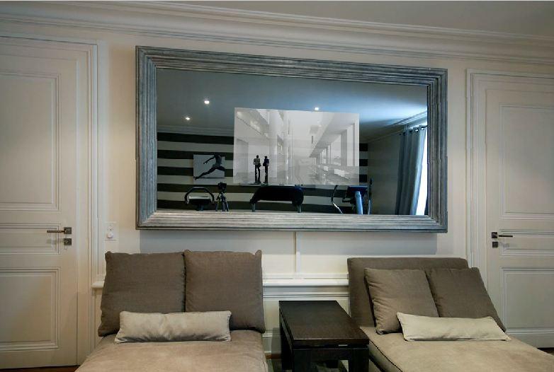 Audiovisuel r volutionnaire le miroir qui laisse passer for Ecran en miroir