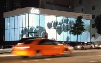 verre intelligent priva-lite smart glass rétroprojection